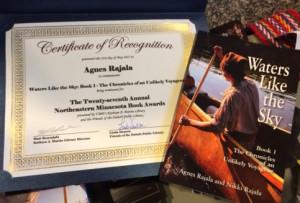 NEMBA certificate